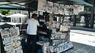 Τα πρωτοσέλιδα των κυριακάτικων εφημερίδων (6 Δεκεμβρίου)