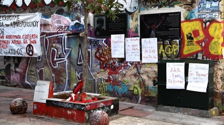 Επέτειος Γρηγορόπουλου: «Φρούριο» τα Εξάρχεια και απαγόρευση συναθροίσεων