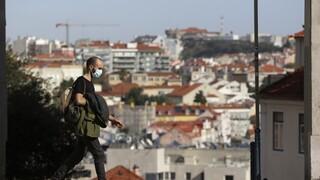 Κορωνοϊός: Χαλαρώνουν τα μέτρα στην Πορτογαλία την περίοδο των Χριστουγέννων