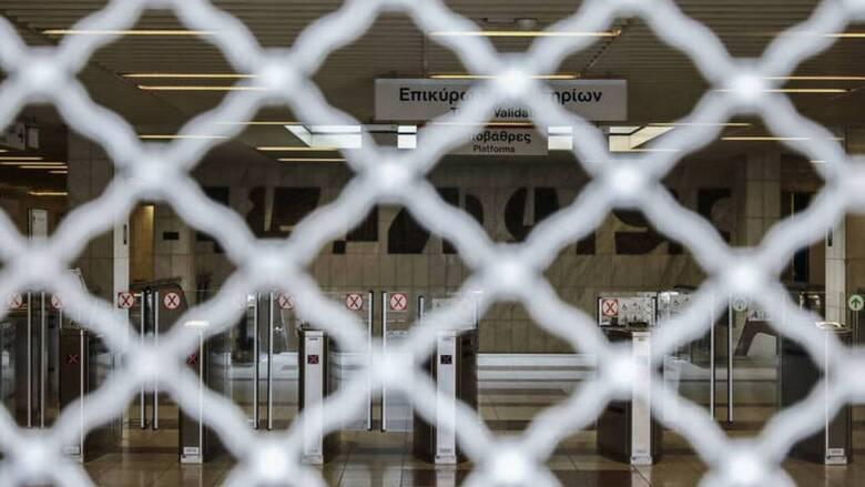 Επέτειος Γρηγορόπουλου: Κλείνουν και άλλοι σταθμοί μετρό και ΗΣΑΠ