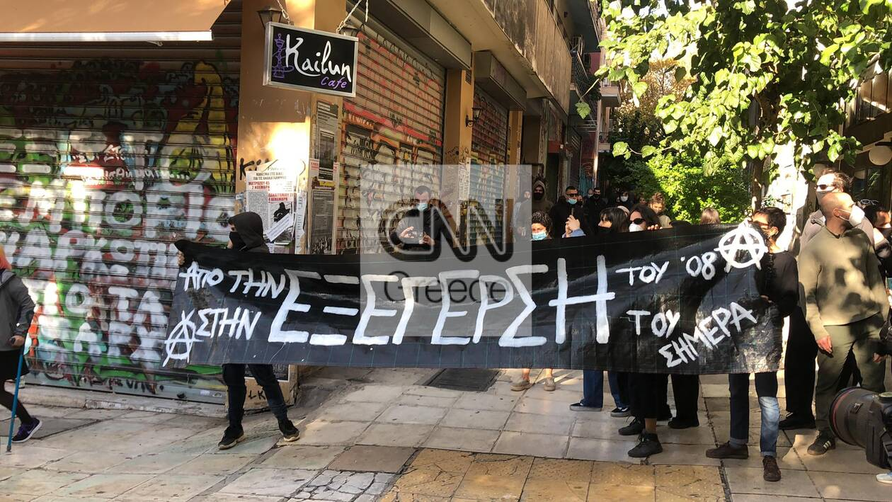 https://cdn.cnngreece.gr/media/news/2020/12/06/245787/photos/snapshot/exarxia-3.jpg