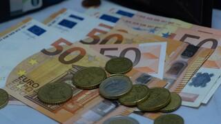 Τράπεζες: Παράταση στα μέτρα στήριξης δανειοληπτών