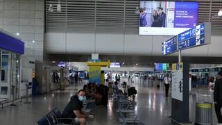 Παράταση αεροπορικής οδηγίας για πτήσεις εσωτερικού