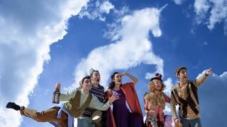 To Εθνικό Θέατρο... «Πιστεύει στους Μονόκερους» σε Live Streaming