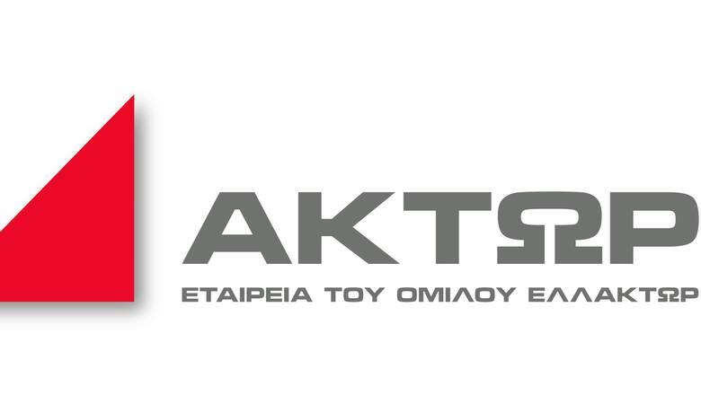 Συμφωνία με την ΕΥΑΘ για τα λύματα της Θεσσαλονίκης υπέγραψε η ΑΚΤΩΡ