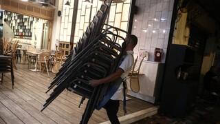 Κορωνοϊός: Τα μέτρα στήριξης επιχειρήσεων και εργαζομένων για τον Δεκέμβριο