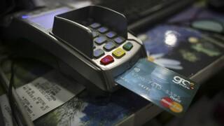 Ποιοι κινδυνεύουν με πρόσθετο φόρο λόγω ηλεκτρονικών αποδείξεων
