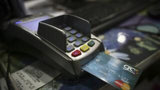 Ηλεκτρονικές αποδείξεις: Ποιοι κινδυνεύουν με πρόσθετο φόρο