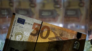 Επίδομα 534 ευρώ: Ξεκίνησαν οι δηλώσεις αναστολών Δεκεμβρίου