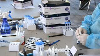 Αλεξανδρούπολη: Δωρεάν rapid tests στις 10 και 11 Δεκεμβρίου