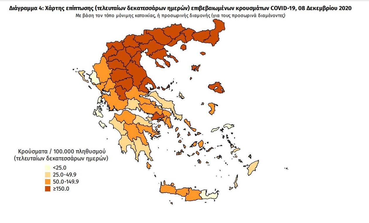 https://cdn.cnngreece.gr/media/news/2020/12/08/246114/photos/snapshot/pinakas-5.jpg