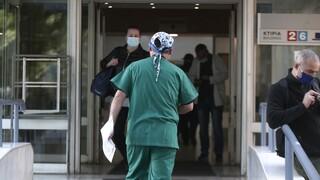 Κορωνοϊός - ΠΟΕΔΗΝ: Διασπορά σε Παθολογική Κλινική του νοσοκομείου «Γεννηματάς»