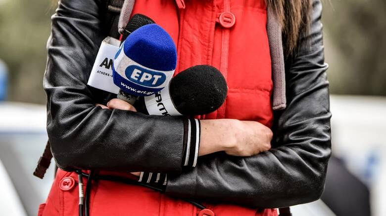 Απεργία στους δημόσιους και ιδιωτικούς τηλεοπτικούς σταθμούς της χώρας