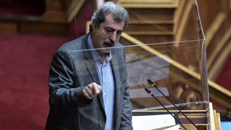 Απάντηση Πολάκη στο νέο αίτημα για άρση της ασυλίας του