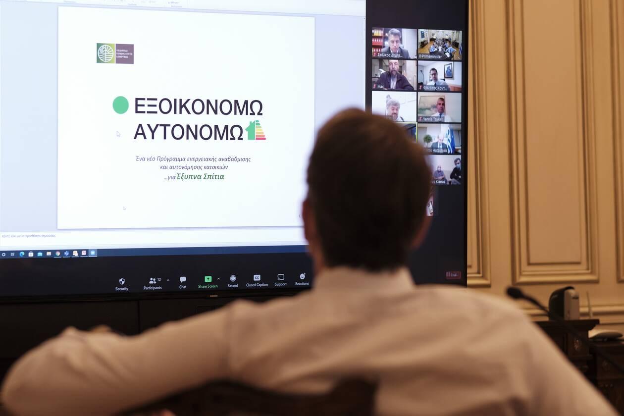https://cdn.cnngreece.gr/media/news/2020/12/09/246253/photos/snapshot/mitsotakis-1.jpg