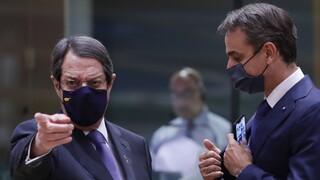 Σύνοδος Κορυφής EE: «Τοπίο στην ομίχλη» για τις κυρώσεις στην Τουρκία
