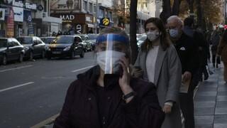 Κορωνοϊός - Τουρκία: Πενταπλάσια αύξηση στα νέα κρούσματα - Ξεπέρασαν τα 31.700