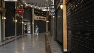 Άνοιγμα αγοράς, κούρεμα οφειλών, 120 δόσεις, μη επιστρεπτέα ζητούν επειγόντως οι Έμποροι της Αθήνας