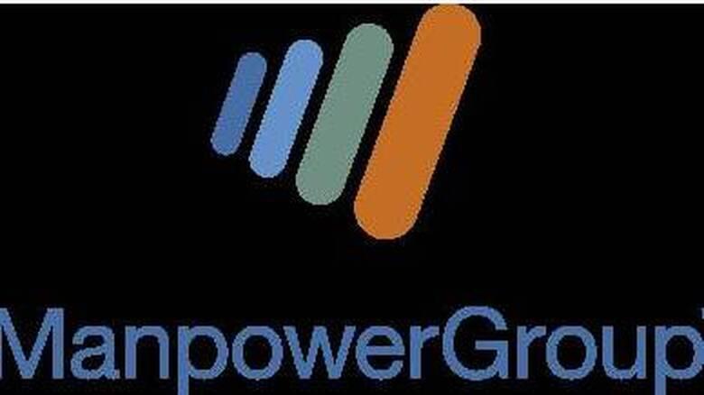 Έρευνα των Προοπτικών Απασχόλησης για το Α' Τρίμηνο 2021 από τη ManpowerGroup