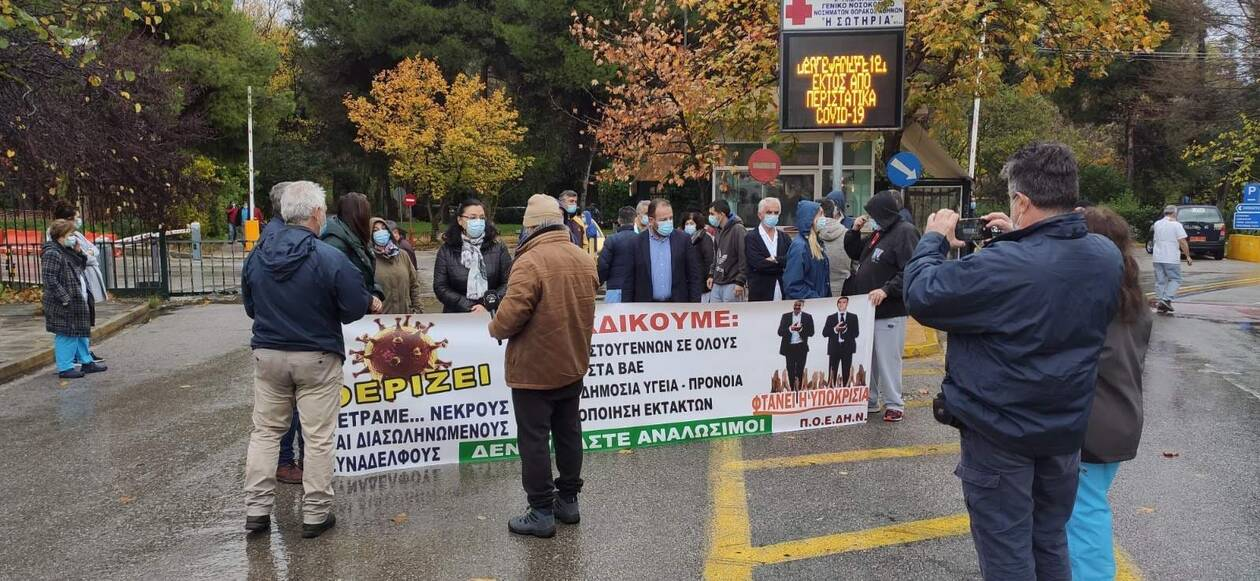 https://cdn.cnngreece.gr/media/news/2020/12/10/246337/photos/snapshot/sotiria-3.jpg