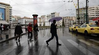 Καιρός: Επιμένει και σήμερα η κακοκαιρία - Πού θα πέσουν χιόνια