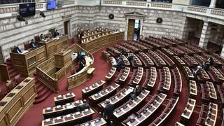 Βουλή: Ψηφίζεται τροπολογία για την πληρωμή εφημεριών στο ΕΣΥ