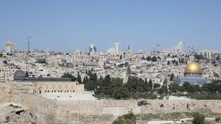 Ισραήλ και Μαρόκο συμφώνησαν στην εξομάλυνση των σχέσεών τους