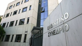 Ελεγκτικό Συνέδριο: Δημοσιονομικό επίτευγμα σημειώθηκε το 2019