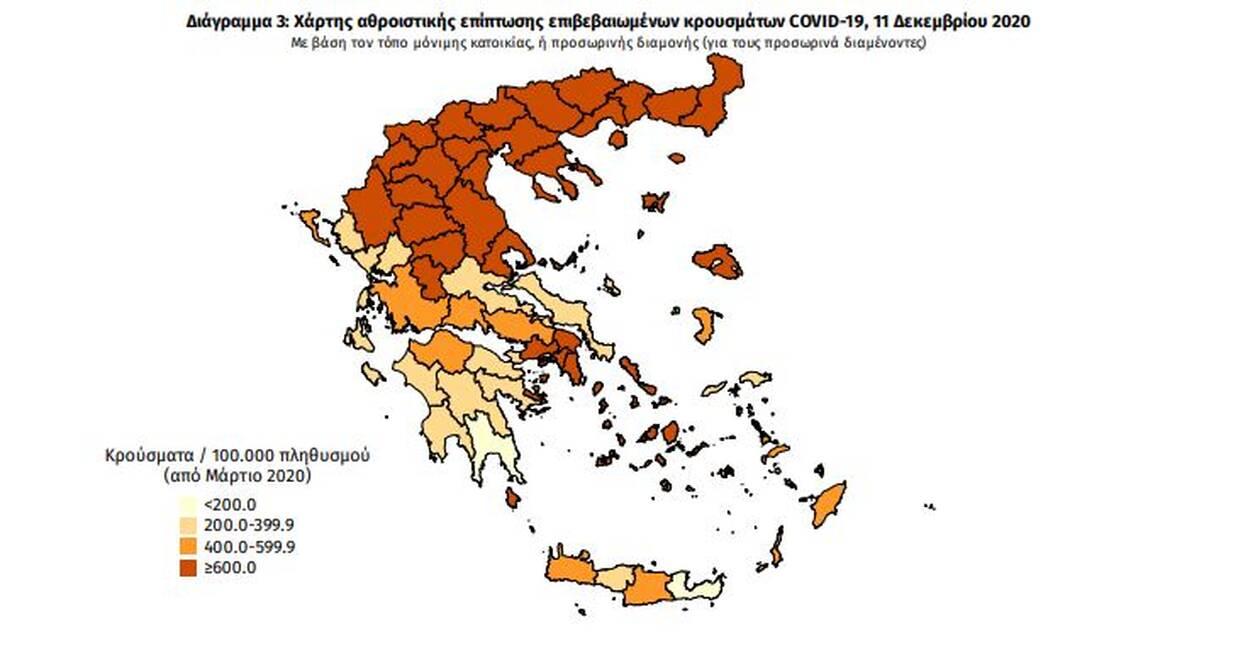 https://cdn.cnngreece.gr/media/news/2020/12/11/246515/photos/snapshot/pinakas4.jpg
