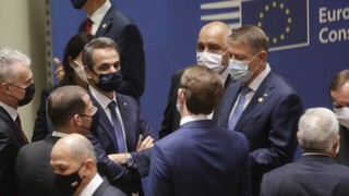 Σύνοδος Κορυφής: Η Ευρωπαϊκή Ένωση θα περιμένει τον Μπάιντεν