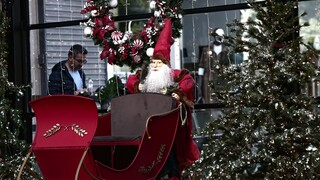 Κορωνοϊός: Το click away κρίνει το ρεβεγιόν των Χριστουγέννων και της Πρωτοχρονιάς