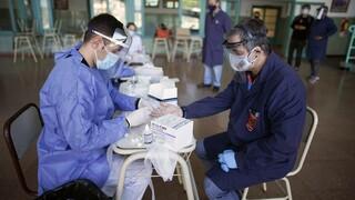 Κορωνοϊός - Λατινική Αμερική: 7.000 νέα κρούσματα στην Αργεντινή - «Φρένο» σε εμβόλιο από το Περού