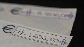 ΑΑΔΕ: Aλλάζει η διαδικασία ρύθμισης των επιταγών - Τι προβλέπεται
