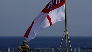 Brexit: Έτοιμο για no deal το Πολεμικό Ναυτικό της Βρετανίας - Σε επιφυλακή τέσσερα σκάφη 80 μέτρων