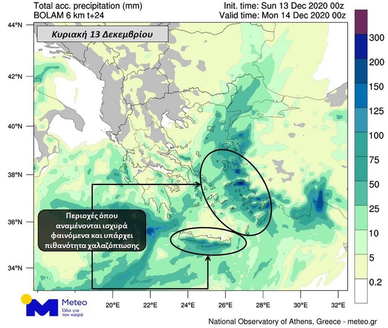 https://cdn.cnngreece.gr/media/news/2020/12/13/246664/photos/snapshot/20201213_tot_rain.jpg