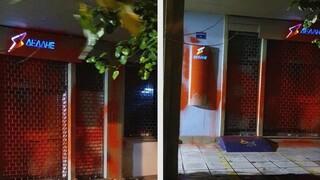 Παρεμβάσεις Ρουβίκωνα σε καταστήματα ΔΕΗ και ΔΕΔΔΗΕ για διακοπές ρεύματος