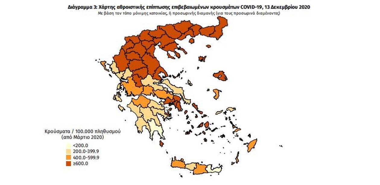 https://cdn.cnngreece.gr/media/news/2020/12/13/246705/photos/snapshot/PINAKAS4.jpg