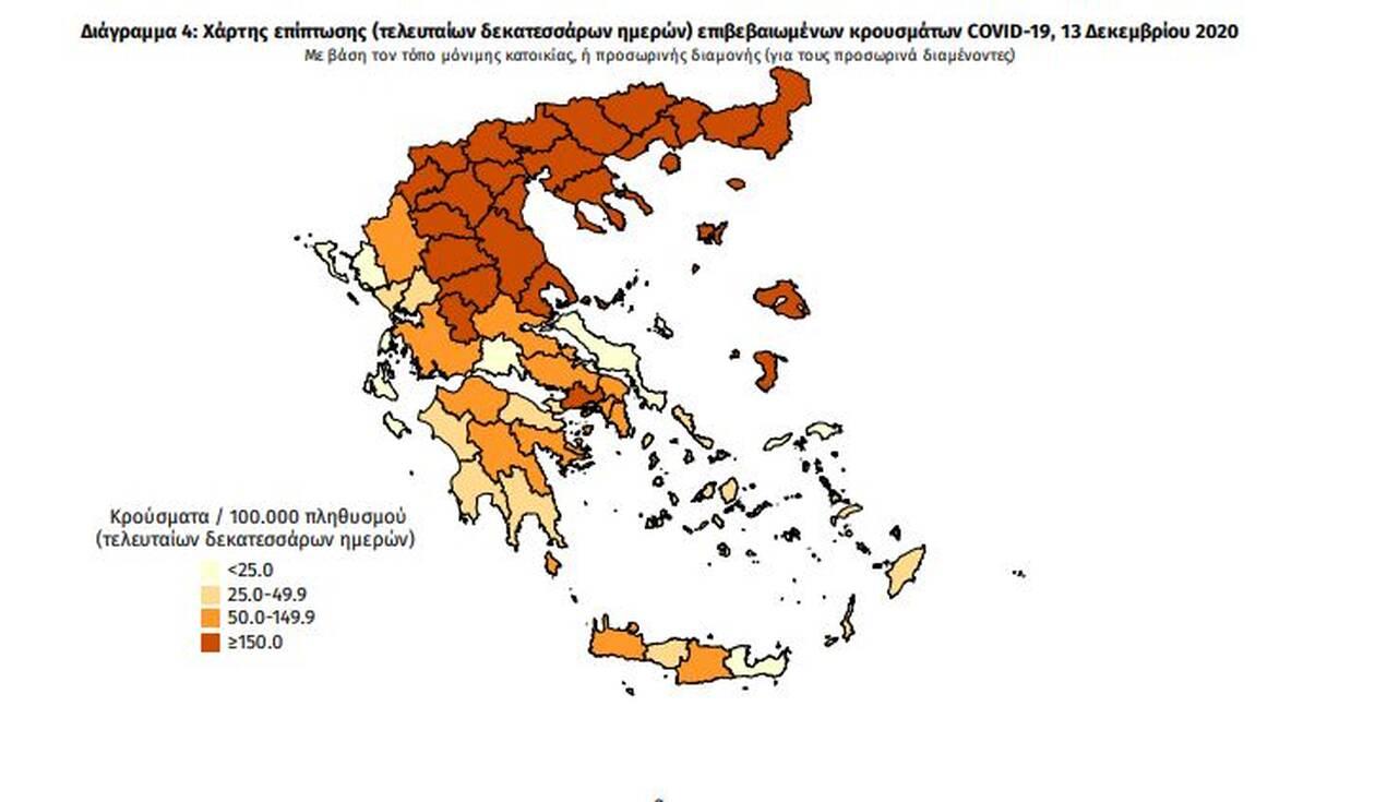 https://cdn.cnngreece.gr/media/news/2020/12/13/246705/photos/snapshot/PINAKAS5.jpg