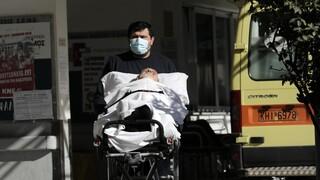 Κορωνοϊός: «Δεν υπάρχει πνευμονολόγος» στο νοσοκομείο Κατερίνης