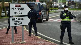 Ισπανία: Πωλούσαν ναρκωτικά ώστε να αγοράσουν όπλα για νεοναζιστικές ομάδες