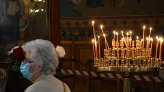 Κορωνοϊός: Αντιδράσεις για τη λειτουργία των εκκλησιών - Συνεδριάζει την Τρίτη η Ιερά Σύνοδος