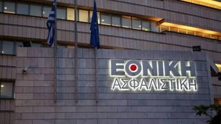 ΣΥΡΙΖΑ: «Αδιαφανής» και «υπόγεια» η διαδικασία πώλησης της Εθνικής Ασφαλιστικής