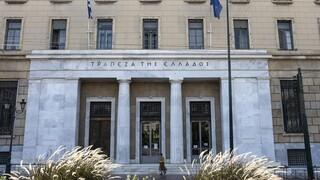 Μεγάλες προκλήσεις το 2021 προβλέπει η Τράπεζα της Ελλάδος - Έως 11% η ύφεση το 2020