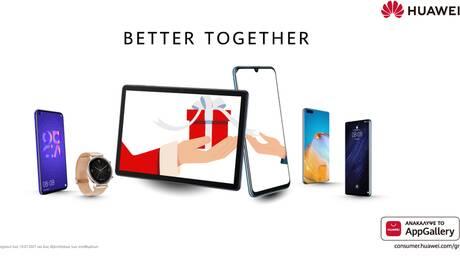 Huawei Xmas 2020: Δώρα για εκείνον, για εκείνη, για όλη την οικογένεια!