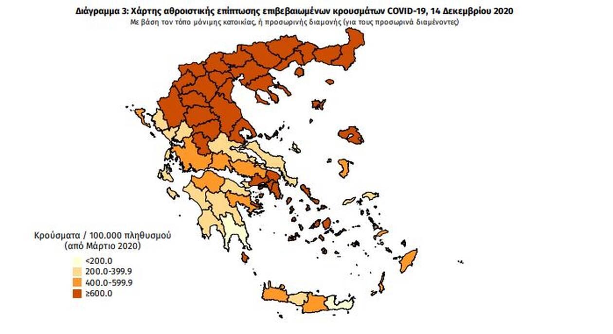 https://cdn.cnngreece.gr/media/news/2020/12/14/246847/photos/snapshot/PINAKAS4.jpg
