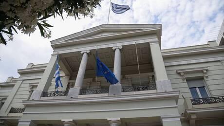 ΥΠΕΞ: Ικανοποίηση Ελλάδας για την επιβολή κυρώσεων από τις ΗΠΑ κατά της Τουρκίας