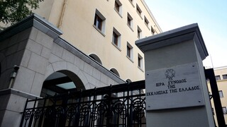 Lockdown: Κρίσιμη συνεδρίαση της Ιεράς Συνόδου - Σε αναζήτηση χρυσής τομής κυβέρνηση - εκκλησία