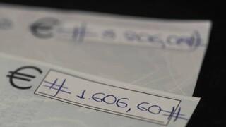 Μειώθηκαν οι ακάλυπτες επιταγές στο 11μηνο 2020