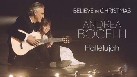 «Hallelujah»: Ο Αντρέα Μποτσέλι σε ένα ονειρικό live ντουέτο με την κόρη του