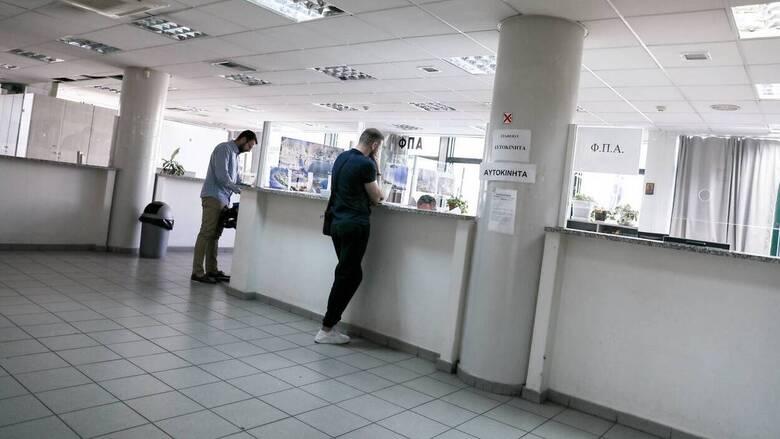 Αιχμές εφοριακών για φορολογικές υποθέσεις που παραγράφονται στο τέλος του 2020